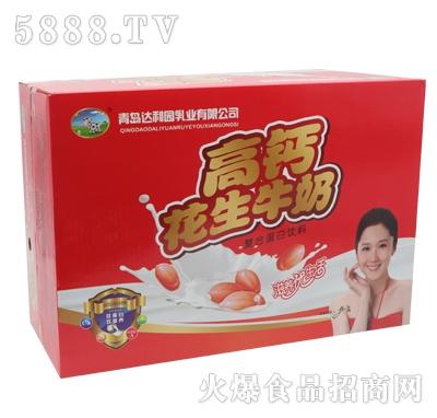 高钙花生牛奶复合蛋白饮料