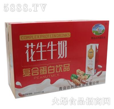 花生牛奶复合蛋白饮料250mlX20