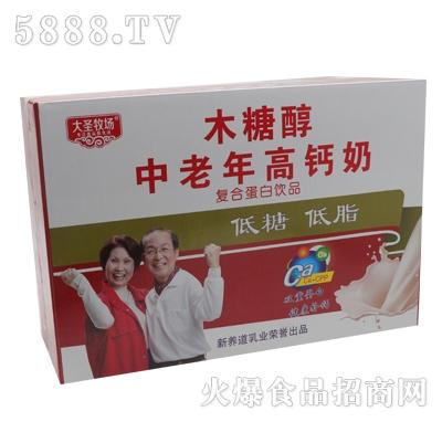 木糖醇中老年高钙奶