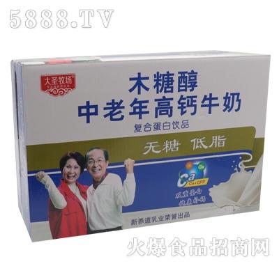木糖醇中老年高钙牛奶