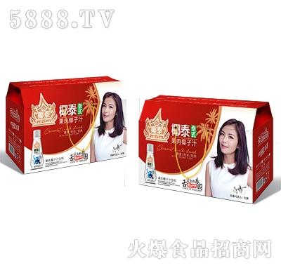 椰泰椰汁420mlx8瓶礼盒