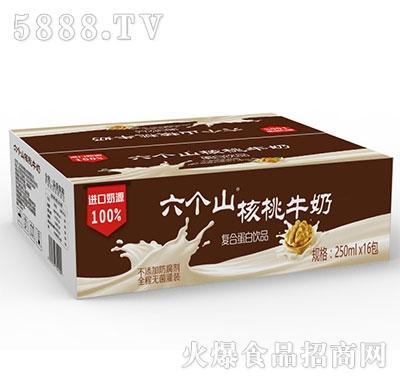 六个山核桃牛奶250mlx16包