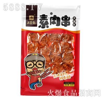 五贤斋素肉串60g麻辣味