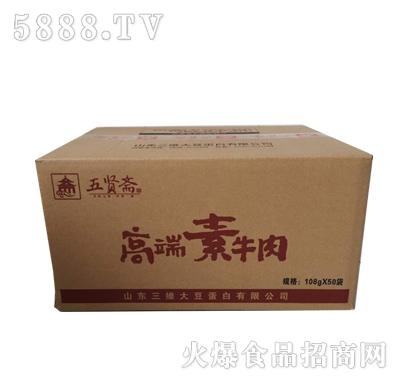 高端素牛肉108gx50袋