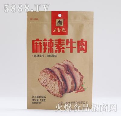 五贤斋素牛肉麻辣味108克产品图