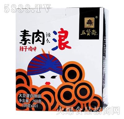 五贤斋素牛肉辣子鸡味38g20袋产品图