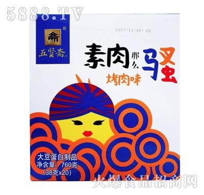 五贤斋素牛肉烤肉味38gx20袋产品图