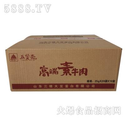 五贤斋素牛肉25gx20袋x10盒产品图