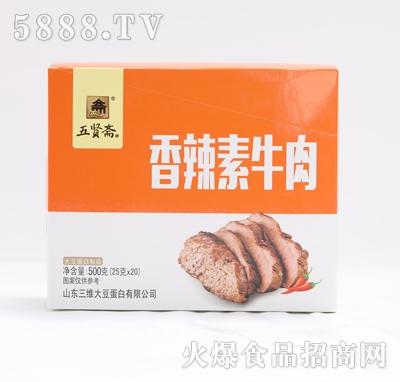 五贤斋素牛肉香辣味25gx20袋产品图