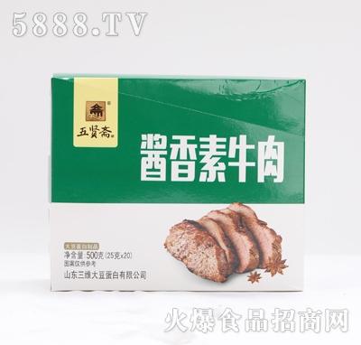 五贤斋素牛肉酱香味25gx20袋产品图