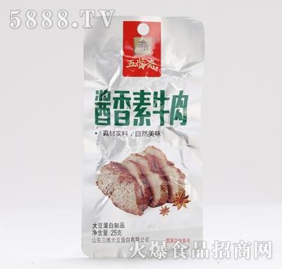 五贤斋素牛肉酱香味25克产品图