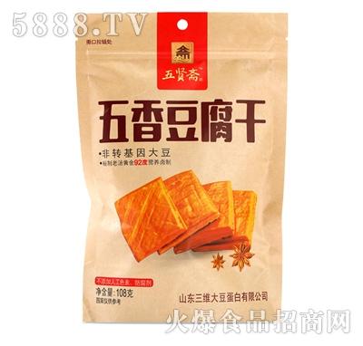 五贤斋豆干108g五香味产品图