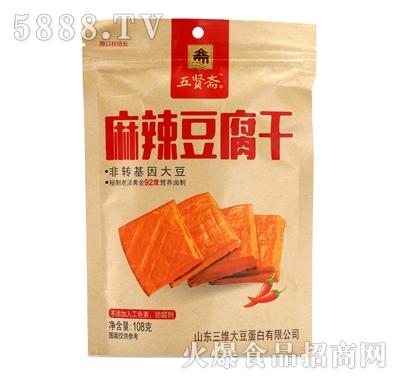 五贤斋豆干108g麻辣味产品图