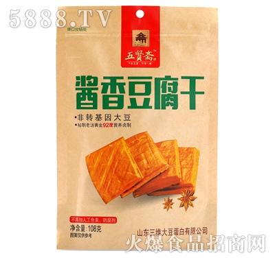 五贤斋豆干108g酱香味