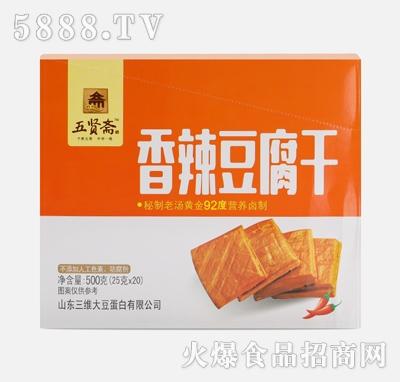 五贤斋豆干香辣味25gx20(盒装)产品图