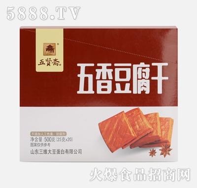 五贤斋豆干五香味25gx20(盒装)产品图