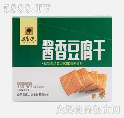五贤斋豆干酱香味25gx20(盒装)产品图