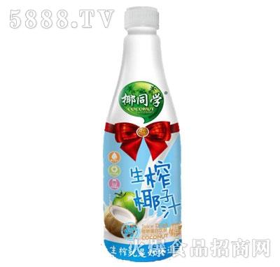 椰同学生榨椰子汁