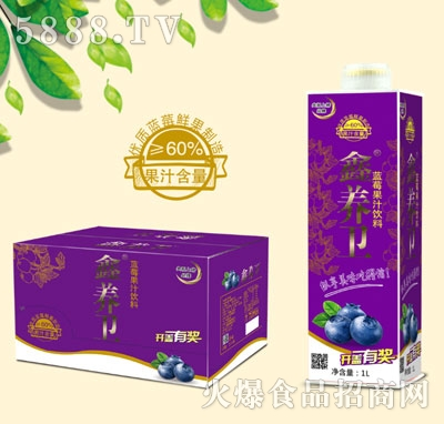 鑫养卫蓝莓汁(屋顶盒)1Lx6盒