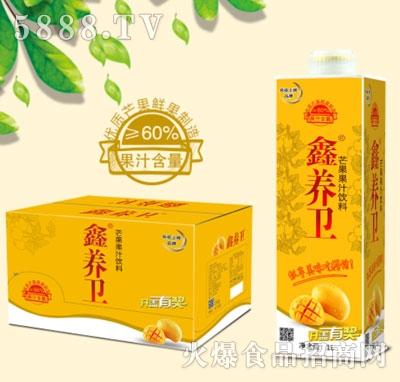 鑫养卫芒果汁(屋顶盒)1Lx6盒