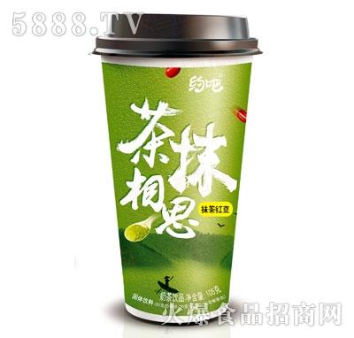 约吧抹茶红豆奶茶饮品110g