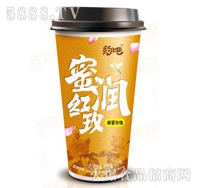 约吧蜂蜜玫瑰奶茶饮品100g