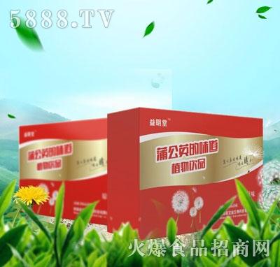益明堂蒲公英植物饮品红色盒装