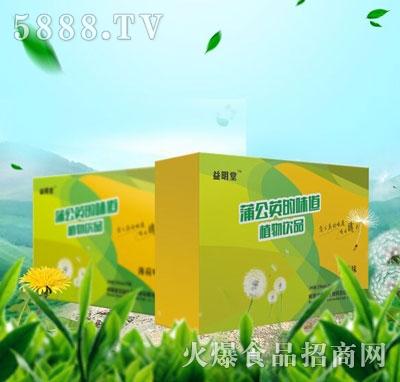 益明堂蒲公英植物饮品盒装