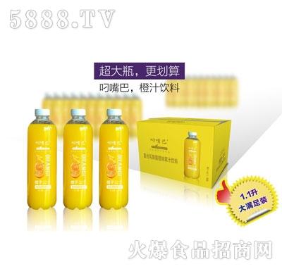 叼嘴巴复合乳酸菌甜橙味果汁饮料1.1Lx8瓶
