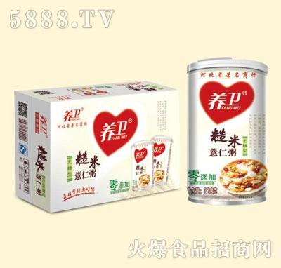 养卫糙米薏仁粥