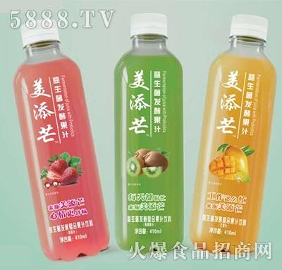 美添芒益生菌发酵果汁饮料410ml