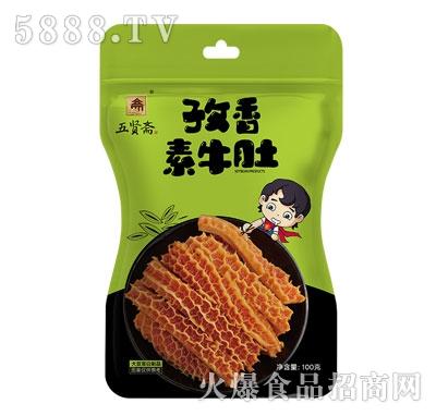 五贤斋素牛肚100g孜香味产品图
