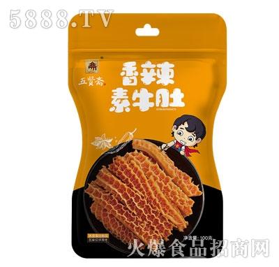 五贤斋素牛肚100g香辣味产品图