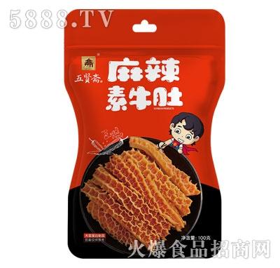 五贤斋素牛肚100g麻辣味产品图