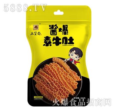 五贤斋素牛肚100g酱爆味产品图