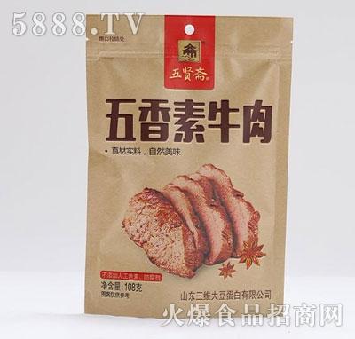 五贤斋素牛肉五香味108克