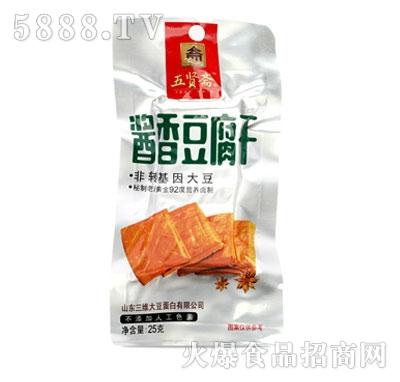 五贤斋豆干25克单袋麻辣味产品图