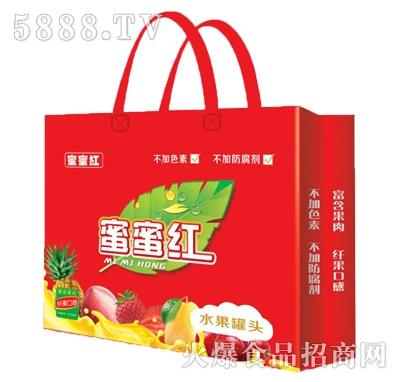 蜜蜜红水果罐头礼盒装