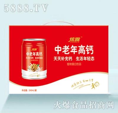 炫露中老年高钙植物蛋白饮品240ml罐