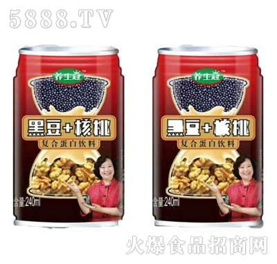 养生冠黑豆+核桃复合蛋白饮料240ml