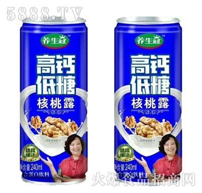 养生冠高钙低糖核桃露复合蛋白饮料240ml