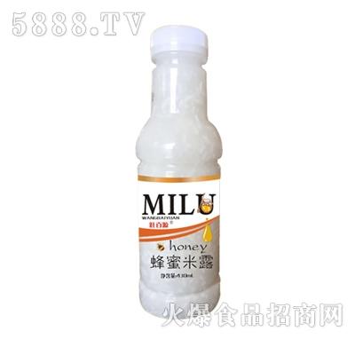 旺百源蜂蜜米露430ml