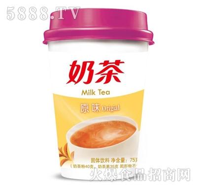 原味奶茶固体饮料75g