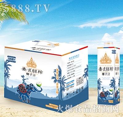 浪漫之椰泰式鲜榨果肉椰子汁1Lx8瓶