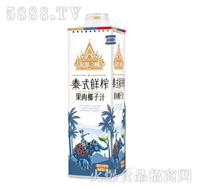 浪漫之椰泰式鲜榨果肉椰子汁1L
