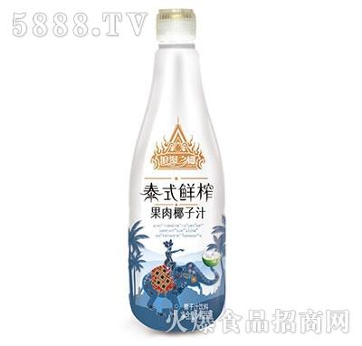 浪漫之椰泰式鲜榨果肉椰子汁1.25L
