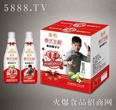 泰爷泰式生榨果肉椰子汁1.25LX6