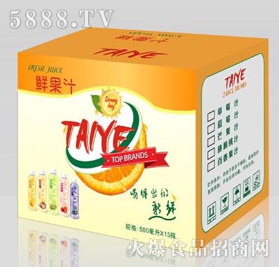 鲜果汁500mlX15
