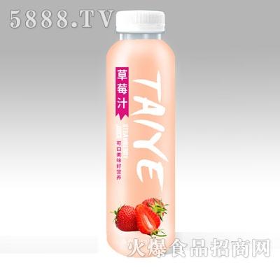 鲜果汁草莓汁500ml