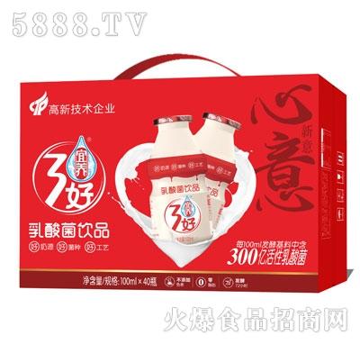 宜养3好乳酸菌饮品100mlX40